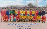 IMG 20200412 231457 511 160x100 پیروزی خوزستان مقابل ژاپن