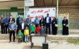 IMG 20200421 230924 730 160x100 عملیات اجرایی ساخت دبستان ۳ کلاسه شهدا در روستای پرچستان شهرستان ایذه آغاز شد