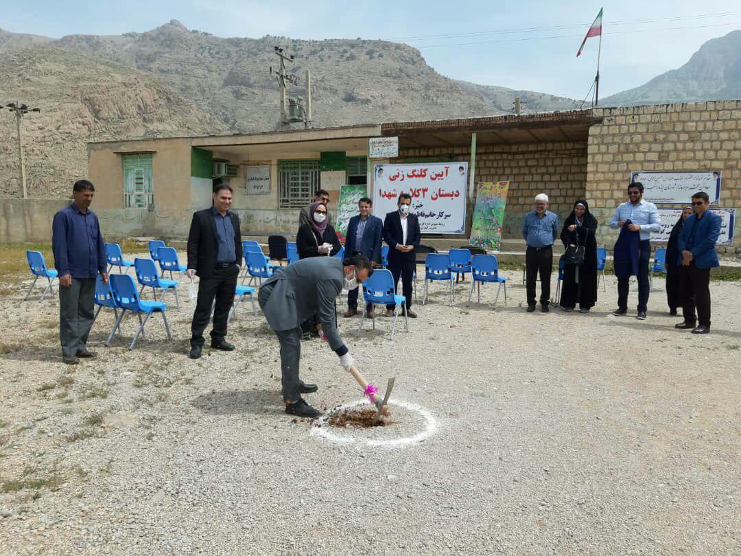 IMG 20200421 230927 604 عملیات اجرایی ساخت دبستان ۳ کلاسه شهدا در روستای پرچستان شهرستان ایذه آغاز شد