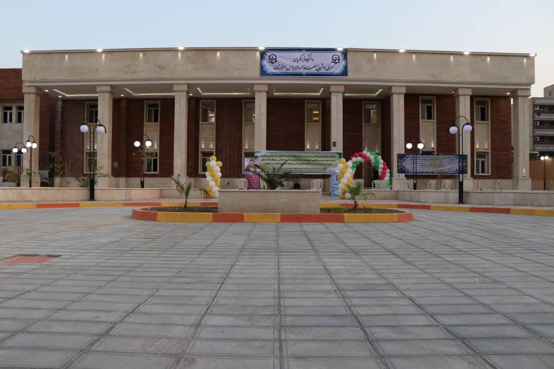 IMG 20200522 WA0009 دو پروژه دانشگاه فرهنگیان در اهواز افتتاح و عملیات اجرایی آن آغاز شد