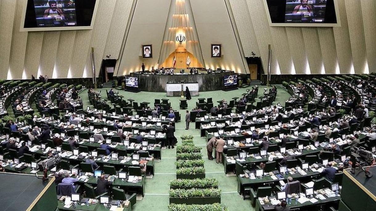 IMG 20200511 103530 305 هر نماینده مجلس در ماه چقدر دریافت میکند؟