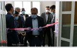 inagurate emg 160x100 مركز طب صنعتی معاینات ادواری كاركنان شركت افتتاح و فعالیت رسمی خود را آغاز كرد