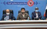 157085374 160x100 آرایشگاهها و سالنهای ورزشی خوزستان فعالیت خود را از سر میگیرند