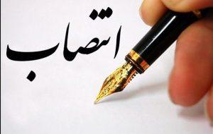 157164728 300x190 سه انتصاب جدید در استان خوزستان