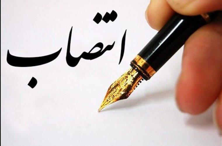 157164728 760x500 سه انتصاب جدید در استان خوزستان