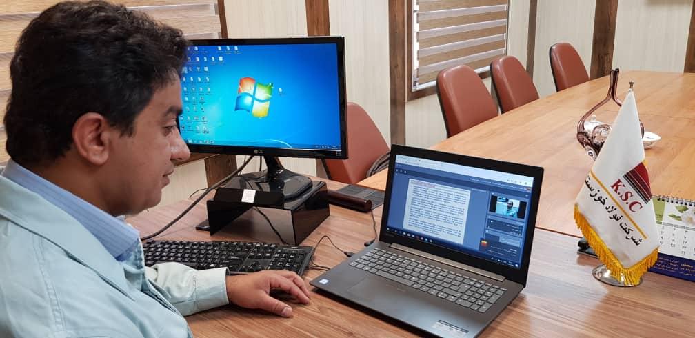 2238 orig آغاز رسمی دورههای آموزش الکترونیکی شرکت فولاد خوزستان