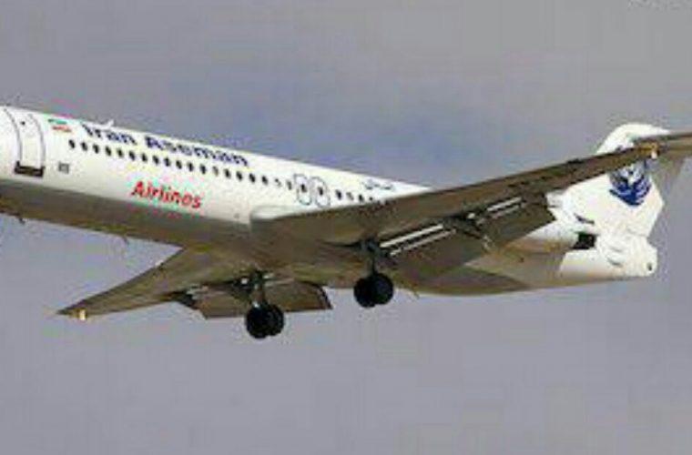 IMG 20200601 041410 136 760x500 دو فرود اضطراری یک هواپیمای شرکت آسمان در یک روز صحت دارد؟