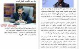 IMG 20200613 085929 201 160x100 واکنش رییس دادگستری خراسان رضوی به تخلفات ساخت و ساز در ملک شخصی اش