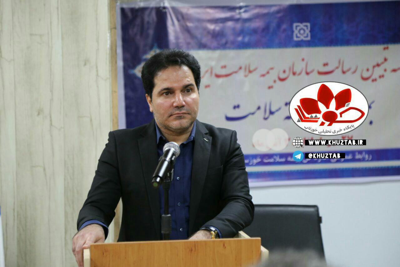IMG 20200619 041206 070 هزینه ۸۰۰ میلیارد تومانی بیمه سلامت خوزستان برای بیماران در سال ۹۸ / ضرورت مجهز شدن حوزه درمان به اطلاعات جامع از بیمه شدگان