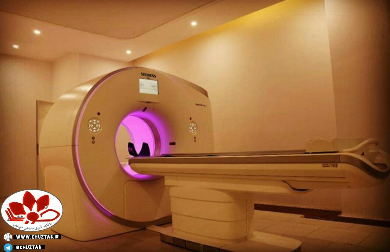 IMG 20200622 065919 763 ام آر ای قلب در مرکزجامع تصویر برداری پزشکی اکسین اهواز