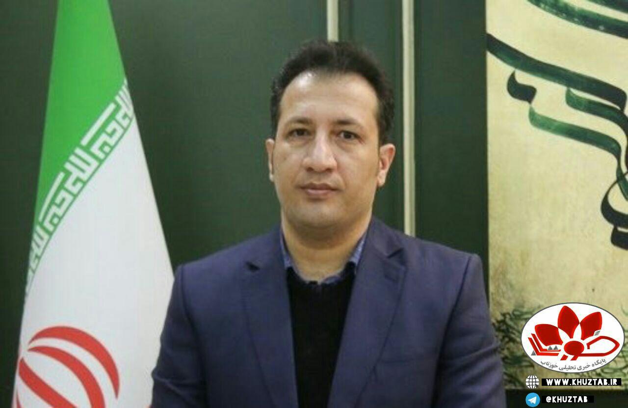 IMG 20200623 085725 993 وحید نامنیک مدیرعامل شرکت نیرو کلر اصفهان شد