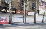 11807019 614 160x100 اعمال محدودیت های کرونایی در ۹ شهر خوزستان / فعالیت کدام اصناف ممنوع است؟