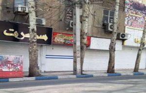 11807019 614 300x190 اعمال محدودیت های کرونایی در ۹ شهر خوزستان / فعالیت کدام اصناف ممنوع است؟