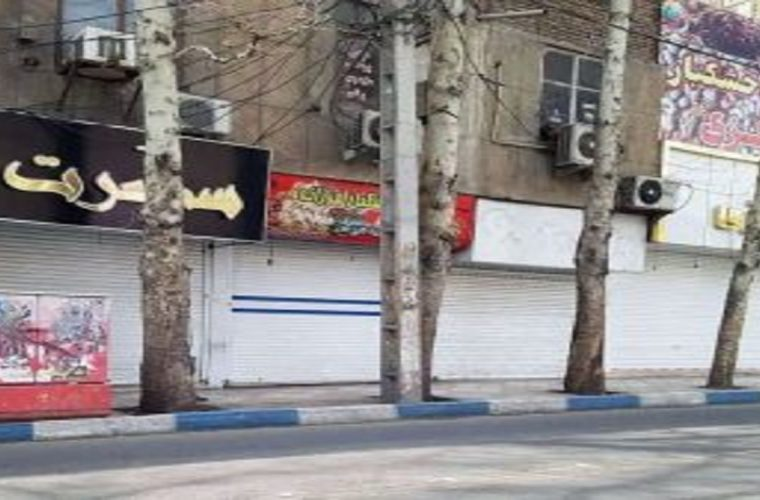 11807019 614 760x500 اعمال محدودیت های کرونایی در ۹ شهر خوزستان / فعالیت کدام اصناف ممنوع است؟