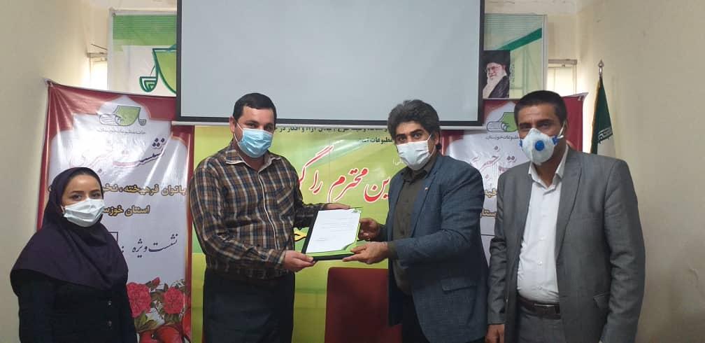 IMG 20200718 WA0056 اعضای کمیته های ساماندهی، اجتماعی، فرهنگی و آموزش خانه مطبوعات خوزستان منصوب شدند