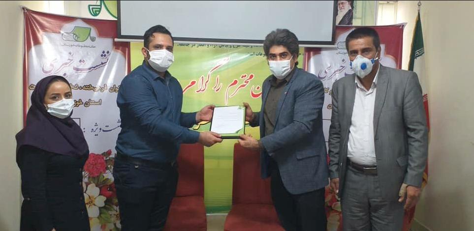 IMG 20200718 WA0067 مسئول روابط عمومی خانه مطبوعات خوزستان منصوب شد