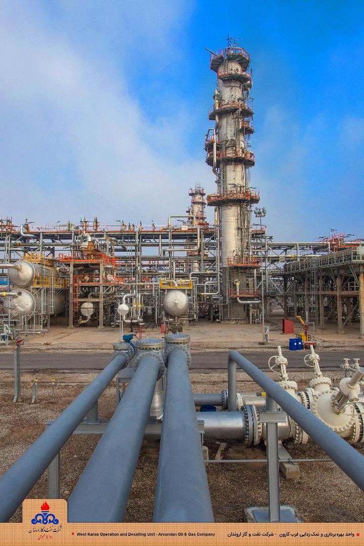 IMG 20200821 WA0035 اهداف و برنامه های راهبردی شرکت نفت و گاز اروندان در میادین غرب کارون محقق شد