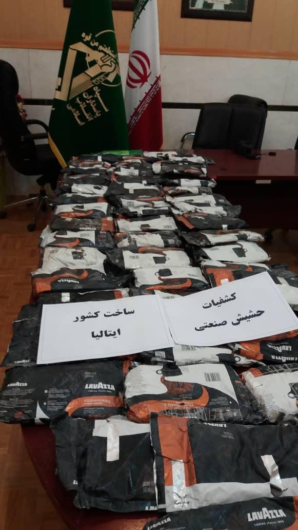 IMG 20200825 WA0238 کشف ۵۱ کیلوگرم موادمخدر توسط رزمندگان قرارگاه منطقه ای کربلا در خوزستان