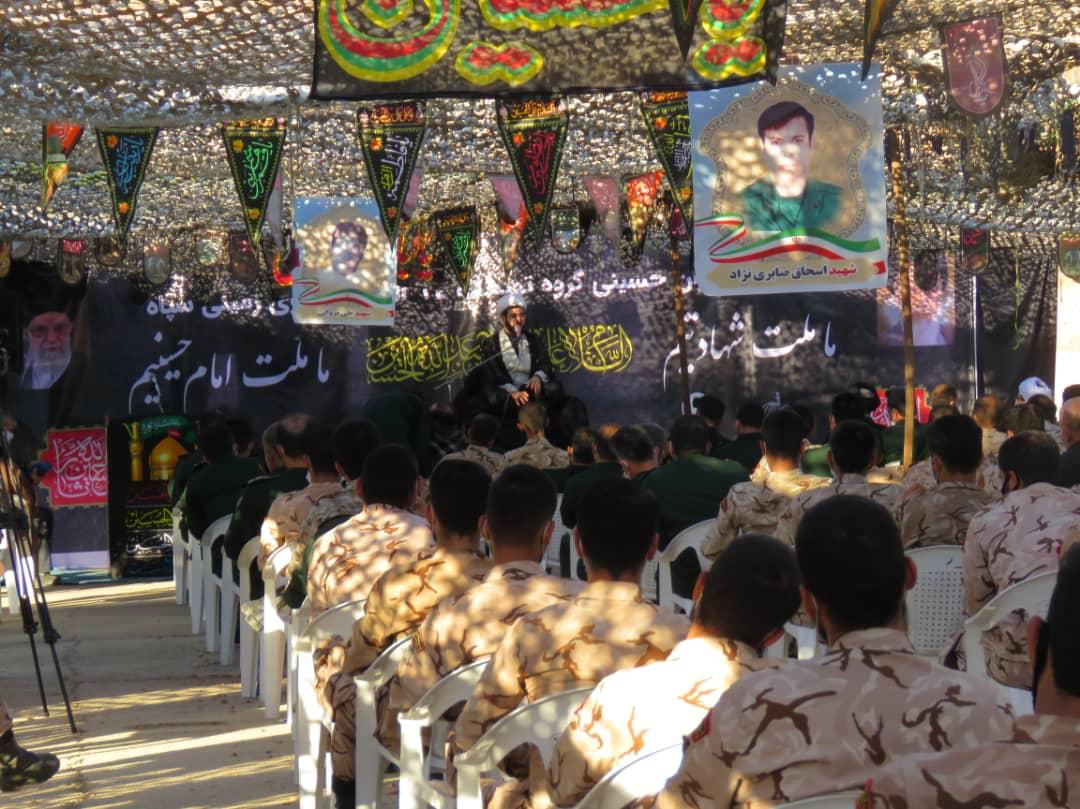 IMG 20200825 WA0462 مراسم عزاداری دهه اول ماه محرم گروه توپخانه ۶۴ الحدید نیروی زمینی سپاه برپا شد