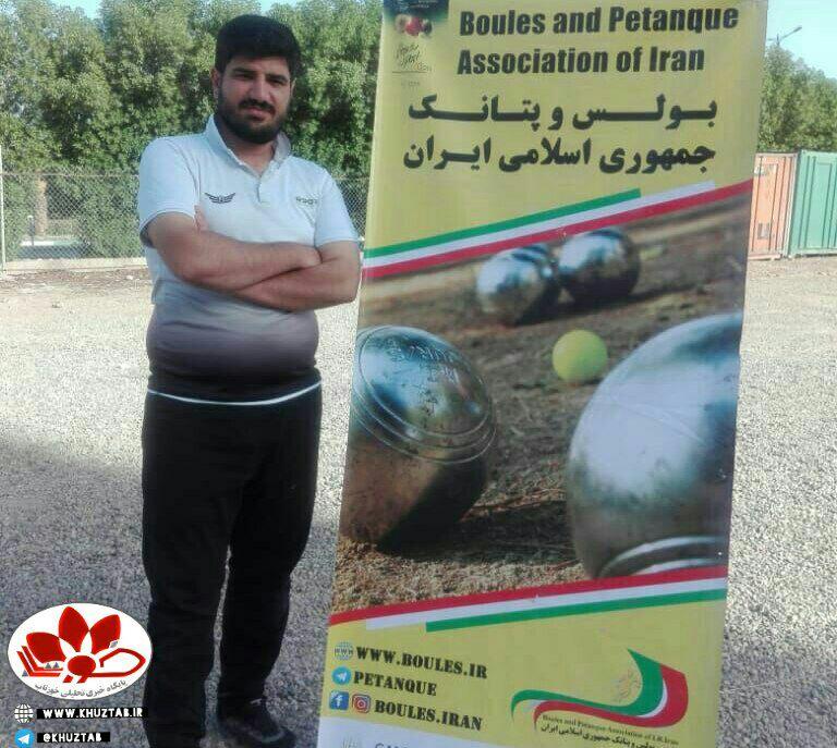 IMG 20200820 192936 852 درخشش ورزشکاران خوزستانی در مسابقات جهانی