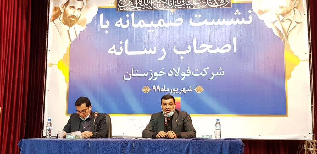 IMG 20200826 223208 154 نشست صمیمانه مدیرعامل فولاد خوزستان با اصحاب رسانه برگزار شد