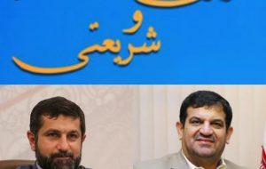 مولوی شریعتی 300x190 از نطق های جنجالی مولوی تا واکنش استاندار خوزستان و حامیانش