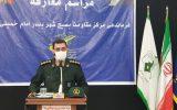 IMG 20200903 WA0089 160x100 فرمانده بسیج شهر بندر امام خمینی (ره) منصوب شد