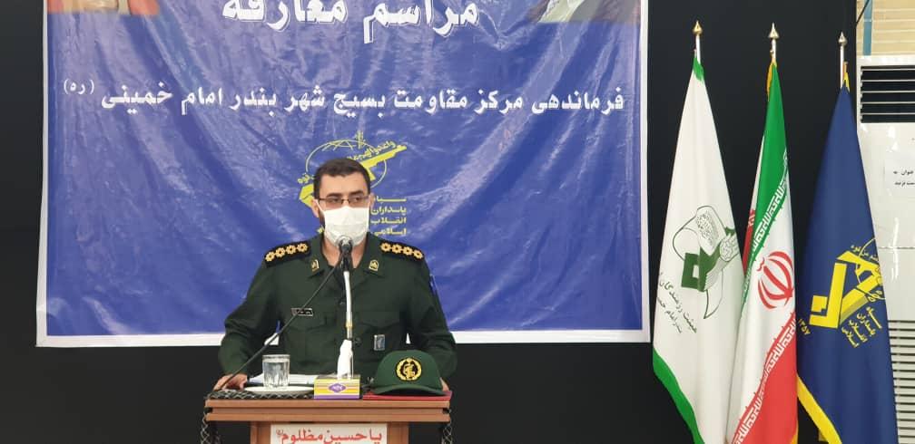 IMG 20200903 WA0089 فرمانده بسیج شهر بندر امام خمینی (ره) منصوب شد