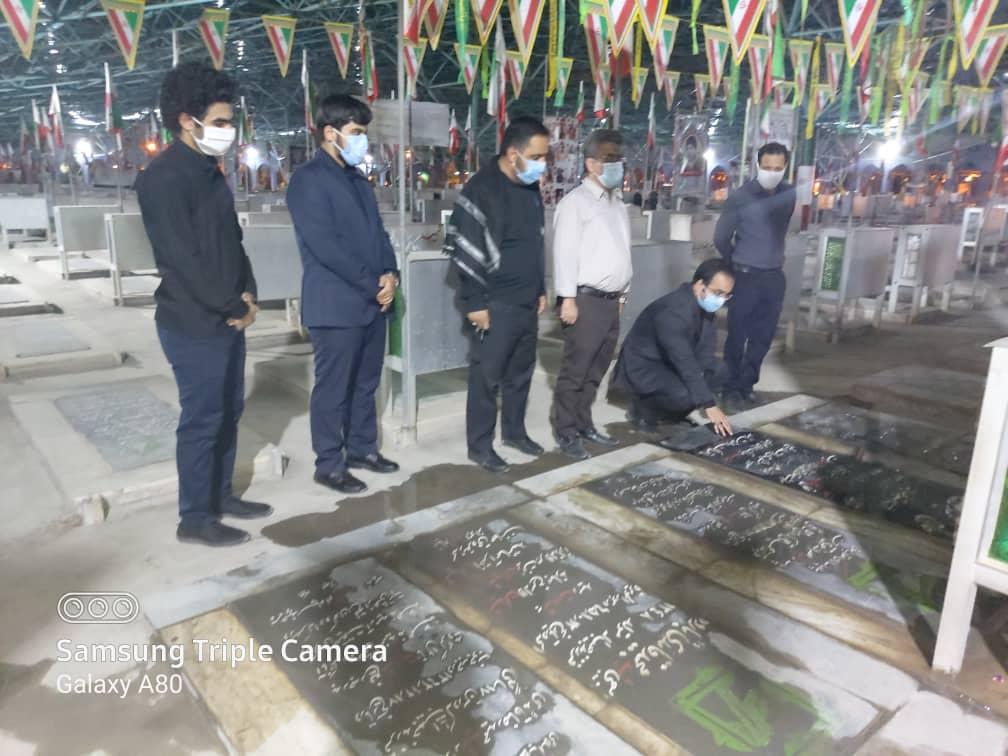 IMG 20200927 WA0013 برگزاری آیین غبار روبی و عطر افشانی گلزار شهدای اهواز