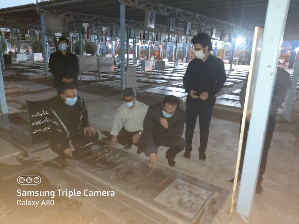 IMG 20200927 WA0014 برگزاری آیین غبار روبی و عطر افشانی گلزار شهدای اهواز