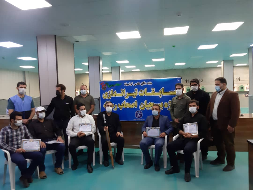 IMG 20200927 WA0083 مقام سوم مسابقات تیراندازی هفته دفاع مقدس به خبرنگار مهر رسید