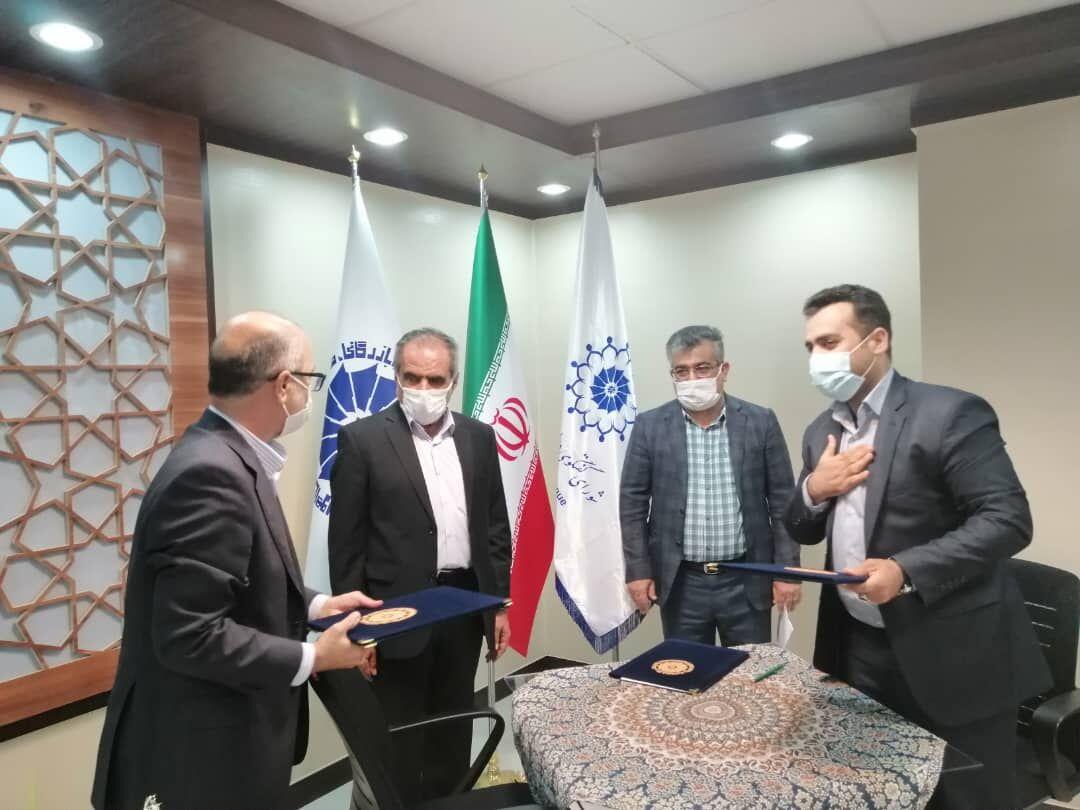 IMG 20200928 WA0048 تفاهمنامه تامین ماهانه ۲هزار تن ورق فولادی واحدهای تولیدی خوزستان با فولاد اکسین امضا شد
