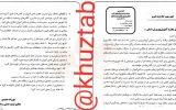 IMG 20200903 143331 961 160x100 بازگشایی مدارس خوزستان از ۱۵ شهریور