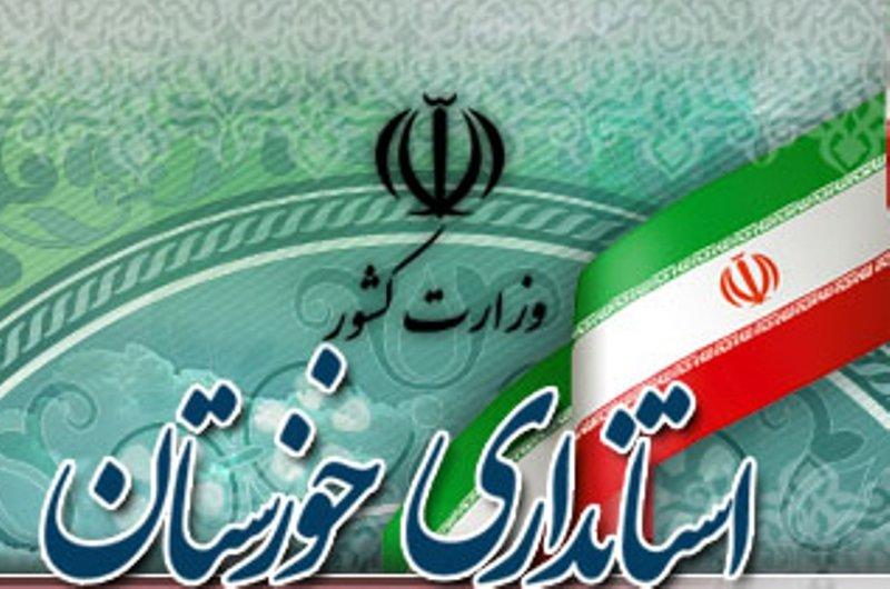 2318149 جزئیات محدودیتهای جدید و نحوه فعالیت ادارات و بانک ها در خوزستان