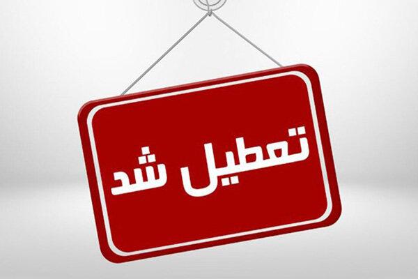 4447881 کلیه مدارس و مراکز آموزشی اهواز و مسجدسلیمان به مدت ۱۰ روز تعطیل شد