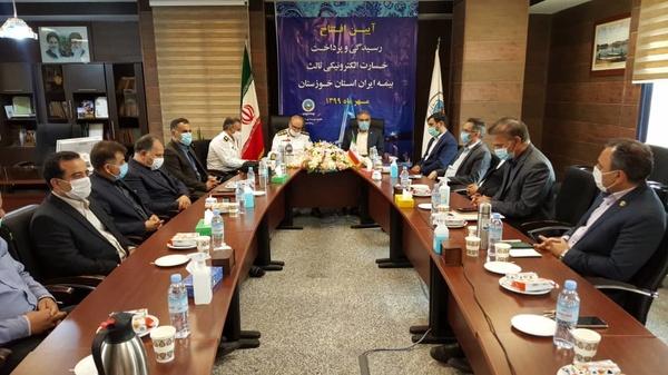 IMG 20201007 WA0160 پرداخت خسارت الکترونیکی ثالث بیمه ایران در خوزستان/ پرداخت خسارت بهصورت غیرحضوری تا سقف ۳۰ میلیون ریال