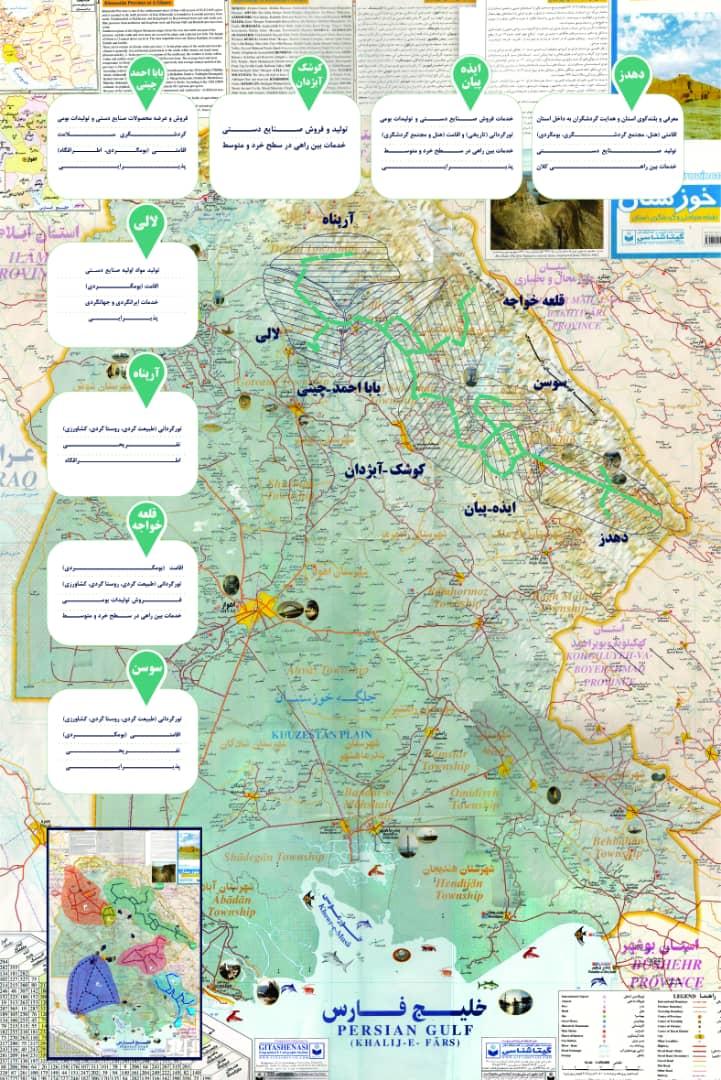 IMG 20201016 WA0034 شناسایی سازههای آبی تاریخی، گامی به سوی توسعه گردشگری مسیر محور خوزستان