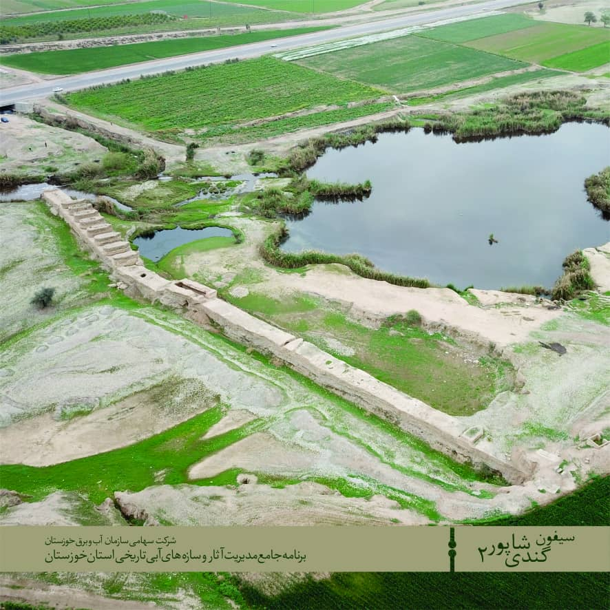 IMG 20201016 WA0037 شناسایی سازههای آبی تاریخی، گامی به سوی توسعه گردشگری مسیر محور خوزستان