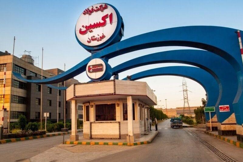 IMG 20201228 WA0105 97 درصد پیشرفت پروژه های استراتژیک فولاد اکسین خوزستان تا آبان 99