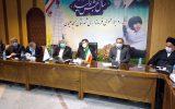 IMG 20201224 233448 087 160x100 با سکوت فرماندار ضعیف هفتکل و بی توجهی نماینده و استاندار خوزستان، سهم هفتکل از جلسه بررسی مشکلات حوزه انتخابیه؛ صفر شد