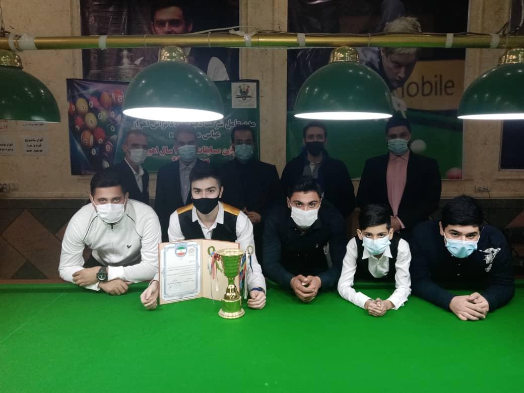 IMG 20210124 WA0020 اولین دوره رنکینگ اسنوکر زیر 21سال اهواز در خانه بیلیارد خوزستان برگزار شد