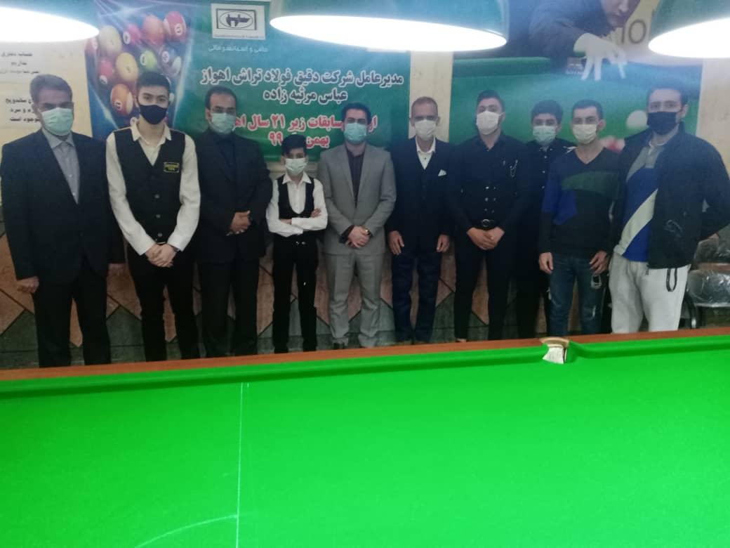 IMG 20210124 WA0021 اولین دوره رنکینگ اسنوکر زیر 21سال اهواز در خانه بیلیارد خوزستان برگزار شد