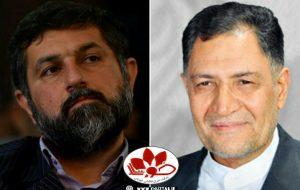 IMG 20210119 140744 176 300x190 نماینده اصلاح طلب دزفول ظلم شریعتی استاندار به مردم خوزستان را عامدانه خواند