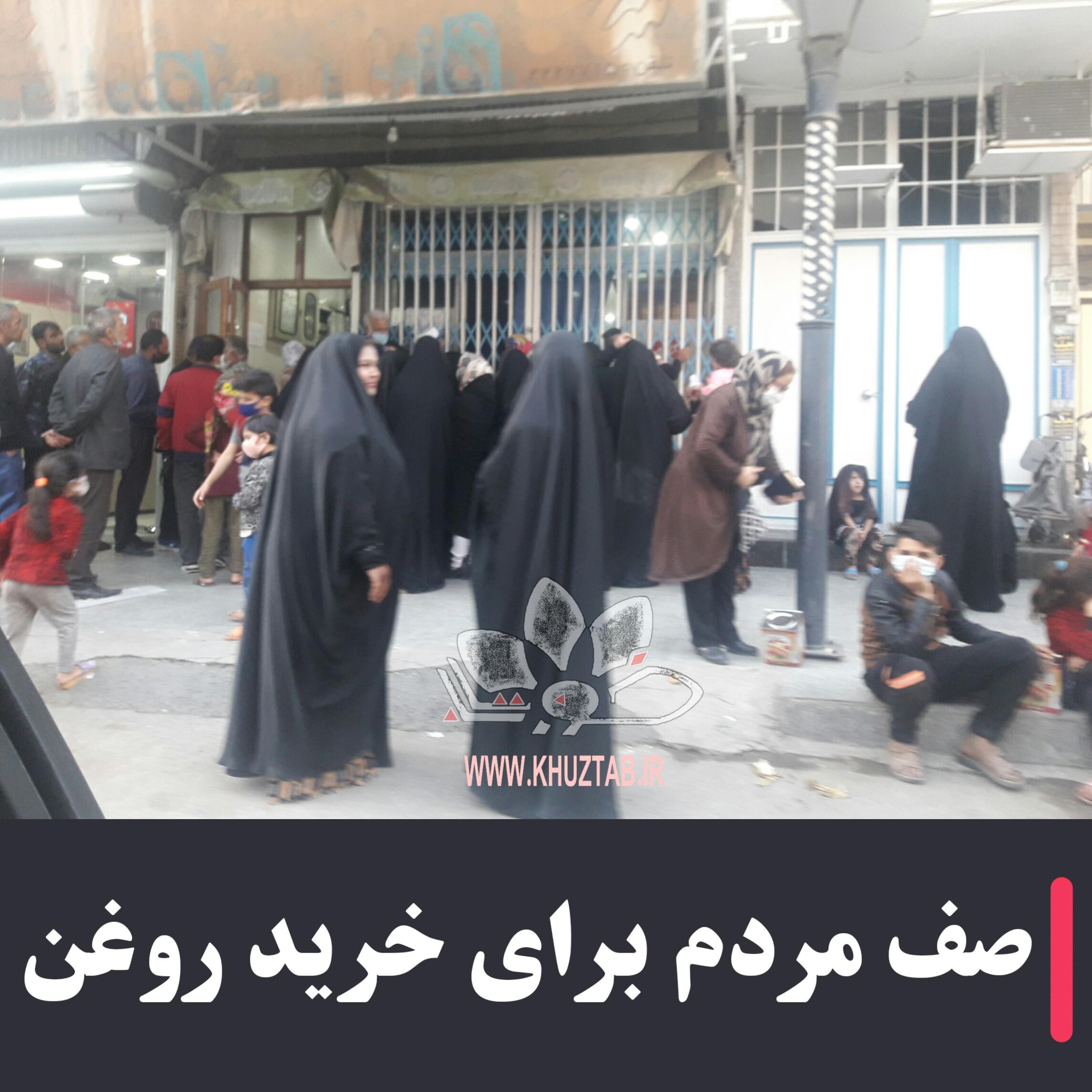 PicsArt 01 04 01.01.16 کمبود روغن خوراکی در خوزستان و خطری که شهروندان را تهدید می کند