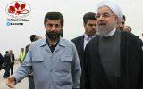 IMG 20210214 222140 728 160x100 #فوری/دکتر غلامرضا شریعتی به عنوان «رئیس سازمان ملی استاندارد ایران» منصوب شد