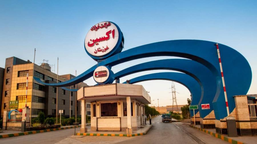 فولاد اکسین به عنوان واحد صنعتی سبز در سطح ملی انتخاب شد