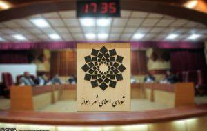 57546562 300x190 ۳ حاشیه از عزل شاعری و انتصاب نوشادی در شورای شهر اهواز