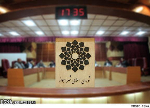 57546562 ۳ حاشیه از عزل شاعری و انتصاب نوشادی در شورای شهر اهواز