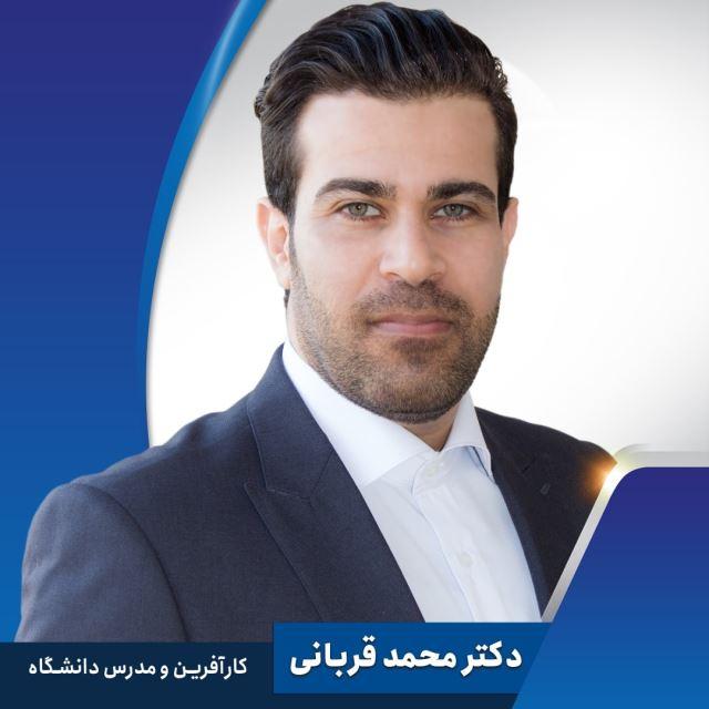 20200129134729 انتخاب محمد قربانی به عنوان عضو شورای مرکزی حزب همبستگی دانش آموختگان ایران(هدا)