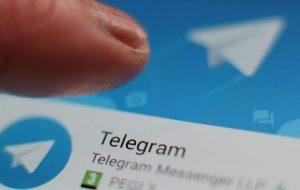 telegram security 780x350 1 300x190 وقتی یک کانال تلگرامی معدنی چهره رسانه را مخدوش میکند